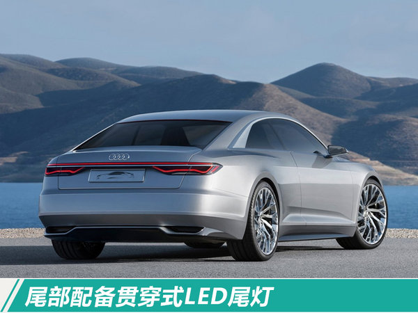 奥迪将推全新双门豪华轿跑车型 竞争宝马8系-图3