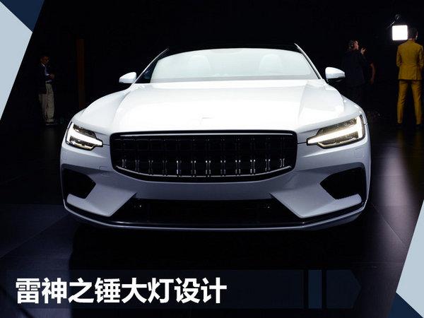 沈峰:Polestar将投产3款车 为何独爱中国制造?-图3
