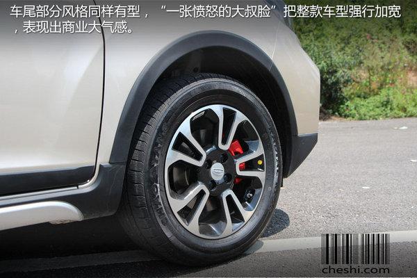 时尚者小型SUV横空出世 实拍吉利远景X3-图9
