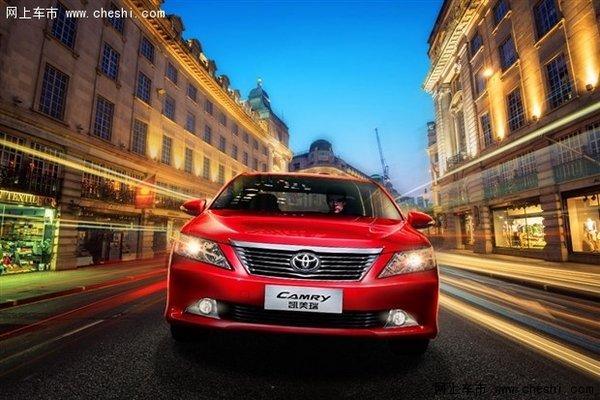 买什么车20万元左右首选广汽丰田凯美瑞高清图片
