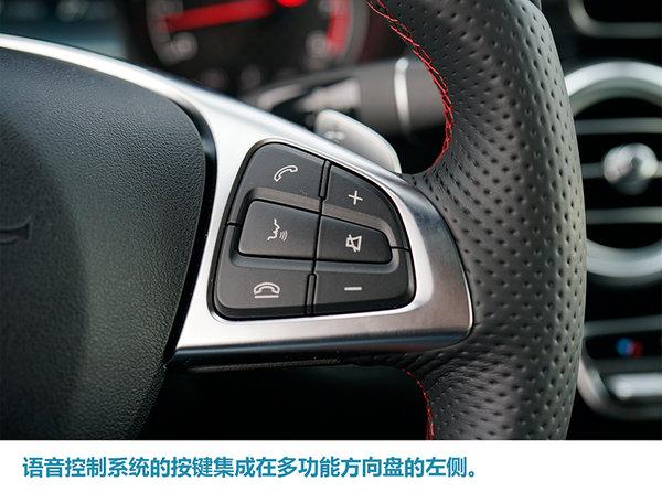 取舍之间 试驾梅赛德斯-AMG GLC 43 Coupe-图7