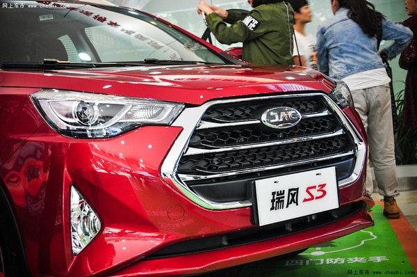 小型SUV双子星 江淮瑞风S2&S3重庆上市-图10