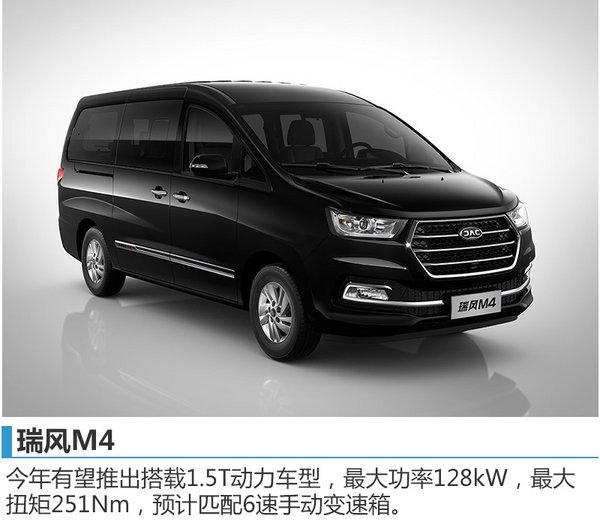 江淮2017年将全线齐发力 多款SUV将上市-图5