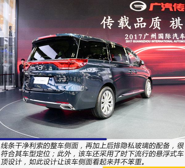 GL8老大地位不保  广州车展实拍广汽传祺GM8-图9