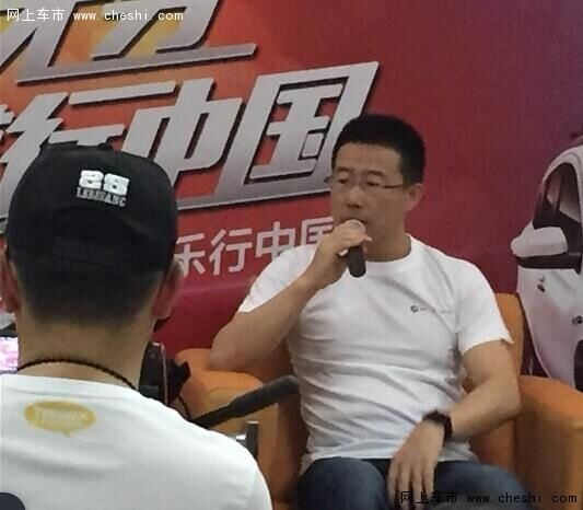 """""""启乐无穷 善行中国""""——济南站专访-图1"""