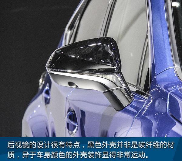 又一畅销SUV诞生! 上海车展实拍新雷克萨斯NX-图7