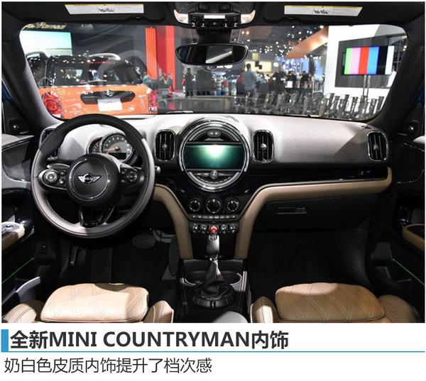 MINI换代SUV车展正式首发 竞争奥迪Q3-图4