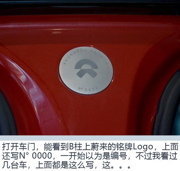 您的7座电动SUV已到账 实拍蔚来ES8-图7