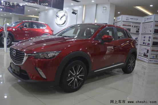 动感马自达CX-3车型国内上市-深圳实拍-图4