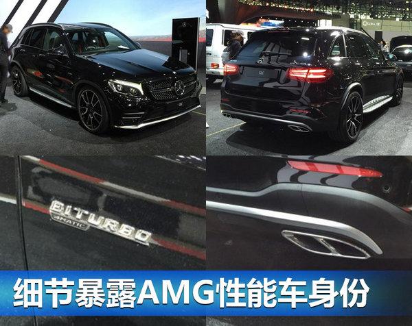 奔驰AMG将集中推15款新车 SUV仅20万元起-图6