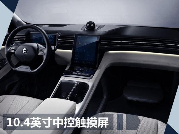 蔚来汽车ES8于12月16日上市 预计售价45万-图3