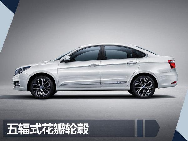 东风风神新纯电动车E70正式上市 售21.28万起-图4