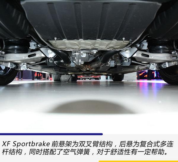 献给认真生活的人 捷豹XF Sportbrake车展实拍-图13