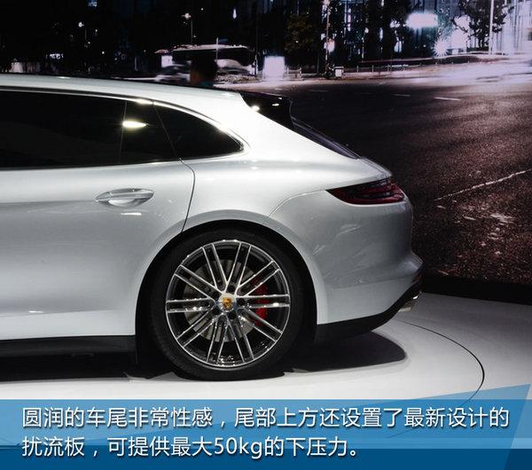 上海车展 Panamera Sport Turismo实拍-图13