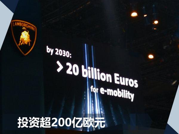大众集团将推50款纯电动车 续航里程达800km-图2