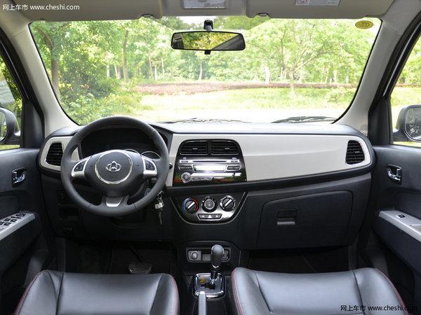 长安欧力威X6唐山最高优惠0.7万 有现车-图3