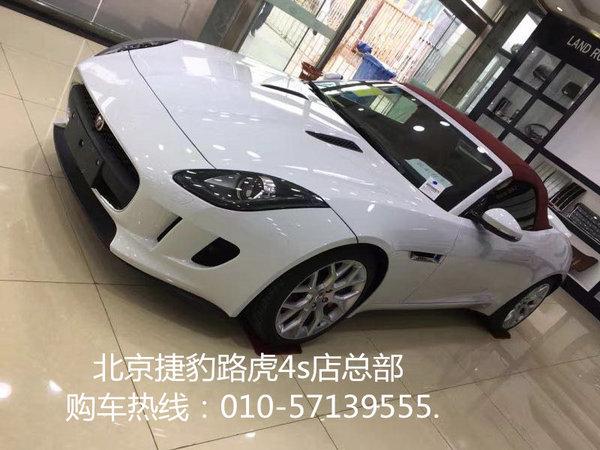 2016款捷豹F-TYPE 捷豹跑车破低行情巨惠-图2