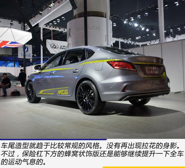 充满电跑街到家再充满 广州车展实拍名爵6混动-图10
