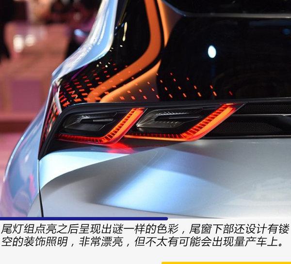 离我们最近的新能源跨界车 雪佛兰FNR-X概念车实拍-图12