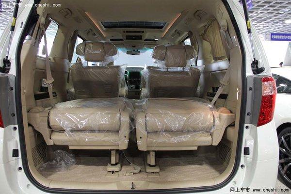 2015款丰田埃尔法座椅空间 15款丰田埃尔法商务大咖 至尊高清图片
