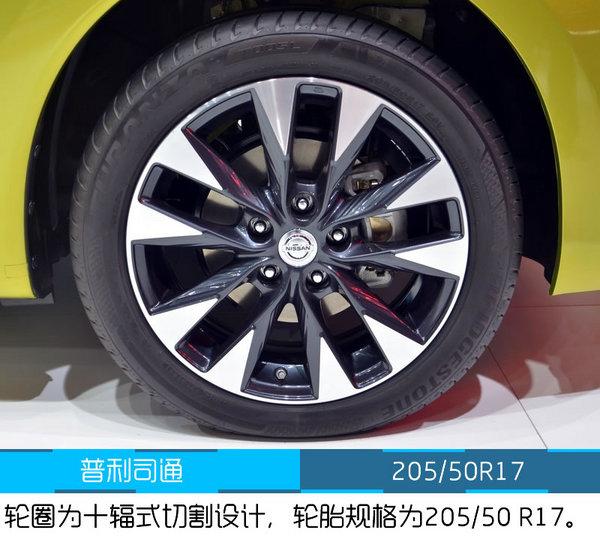 2016北京车展 东风日产新款骐达实拍-图9