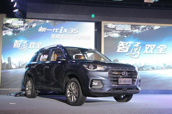 开启智慧新时代 北京现代新一代ix35上市-图21