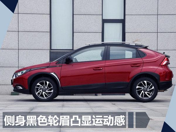 纳智捷U5 SUV预售7.58万起 将于9月27日上市-图4