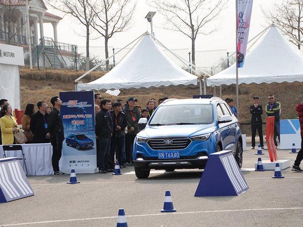 一汽奔腾X40互联SUV 北京站上市试驾会-图7