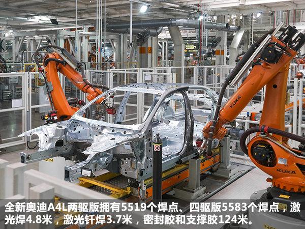 打造高品质全新A4L 一汽-大众长春工厂探访-图7