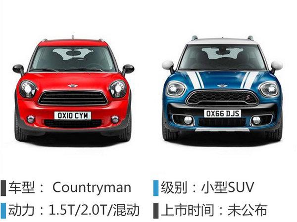 26款SUV本月18日首发/上市 国产车过半-图1
