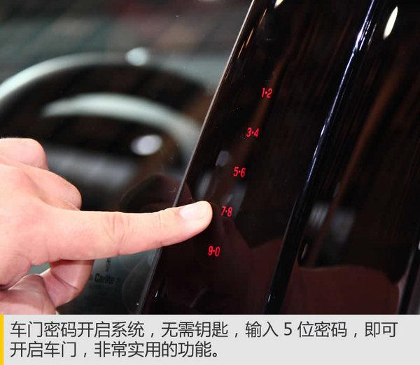 配置有所升级 林肯新款MKC广州车展实拍-图8