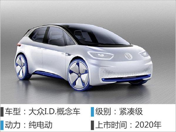 11月18日多款新能源汽车 首发/亮相-图-图11