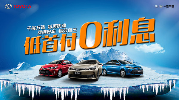 银川奔驰E级现车 丰田皇冠优惠现金2万元-图1