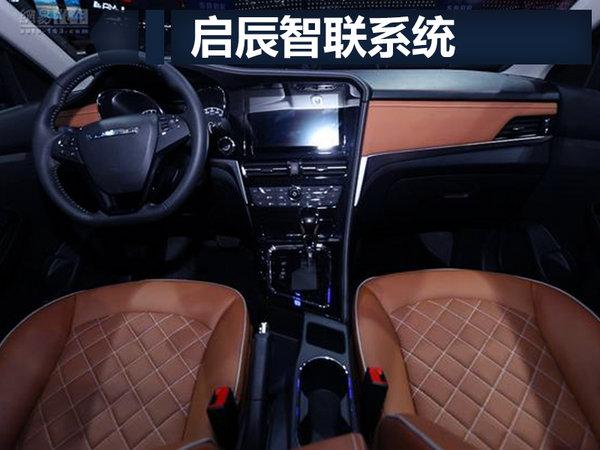 3种动力/6款车型  启辰全新T70于12月7日上市-图4