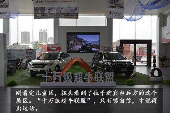 塑造A级标准 探访河南宏基广汽传祺店-图5