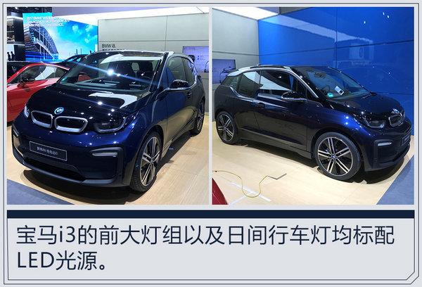 宝马加大在华产品投放力度 明年将推16款新车-图10