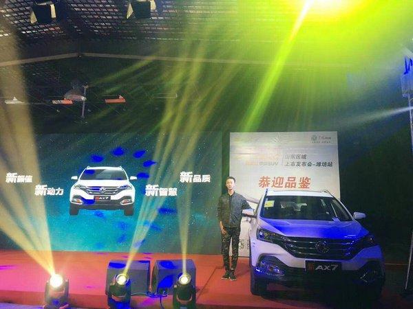 新实力中级SUV东风风神新AX7正式上市-图3