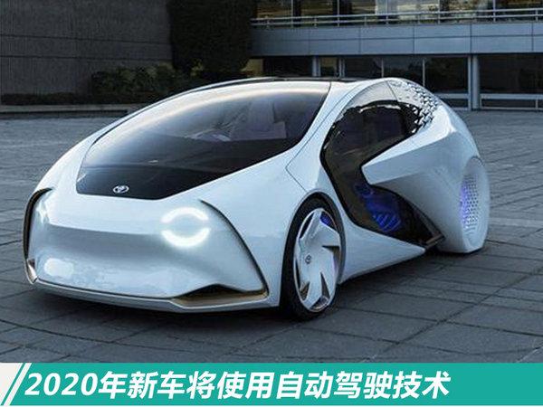 10大新旧造车势力登陆CES电子展 黑科技提前揭晓-图6