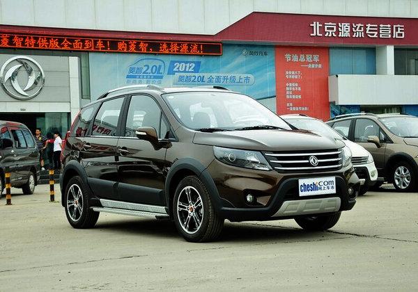 武汉东风风行景逸X5 价格直降0.9万元-图2
