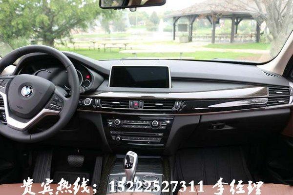 2017款宝马X5墨版现车 72.5万底价新享受-图4