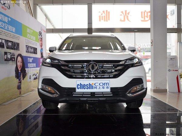 """""""神话""""再续 东风风神新款AX7深圳实拍-图3"""