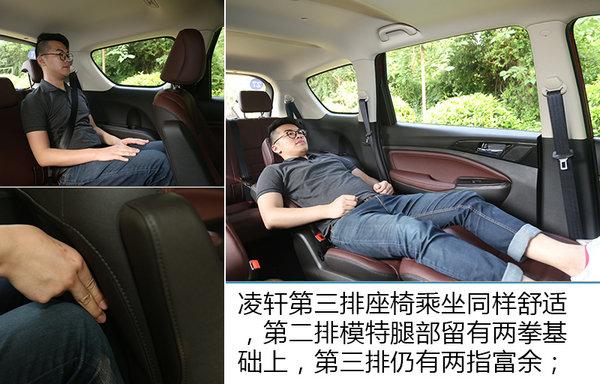 容易上手的傻白甜 试驾长安凌轩1.6L-图3