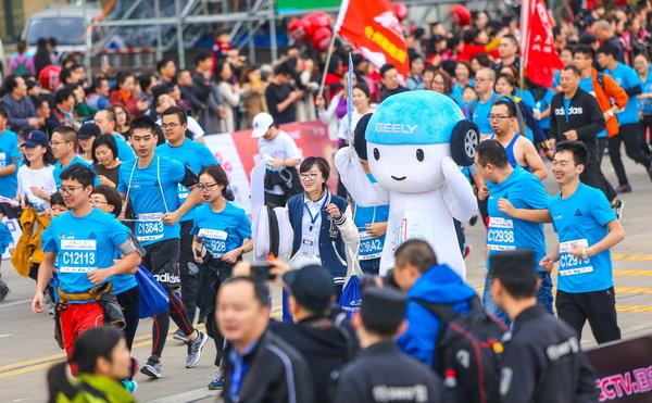 吉利汽车2017台州国际马拉松圆满落幕-图6