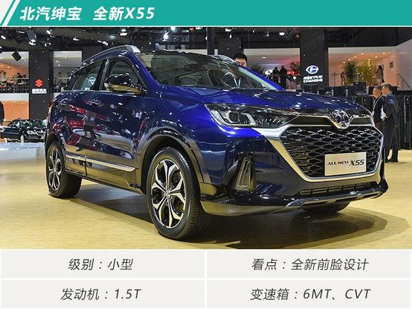 不到10万元即可买到 2018将上市10大低价SUV-图5