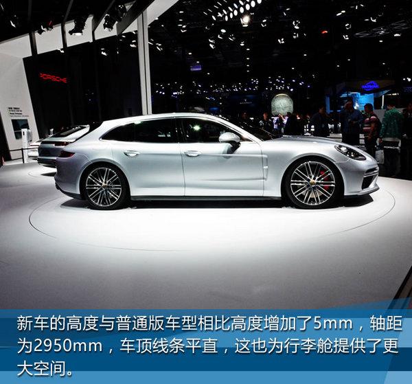 上海车展 Panamera Sport Turismo实拍-图9