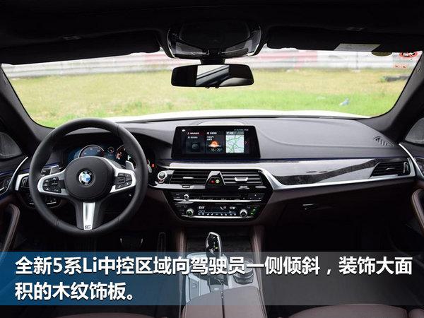 宝马新一代5系Li明日上市 五维操作/动力升级-图6