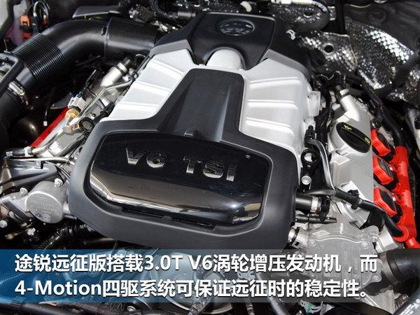 传动系统采用了4-motion全时四驱系统,中央差速器结构为托森式,越野