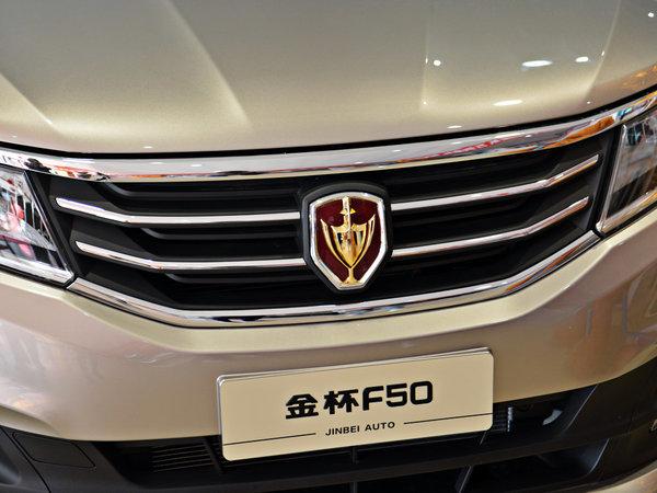 金杯F50 大连东方媒体品鉴会圆满落幕-图3