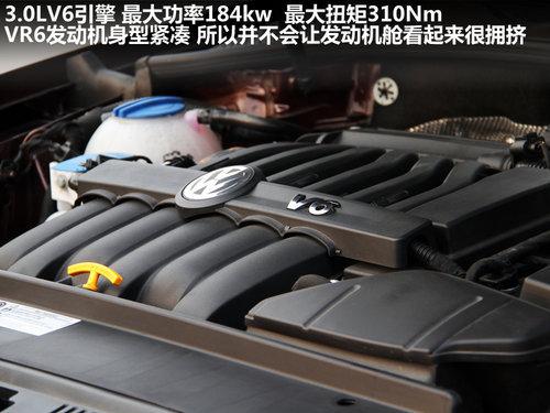 上海大众帕萨特最新报价17款1.8T优惠价-图14