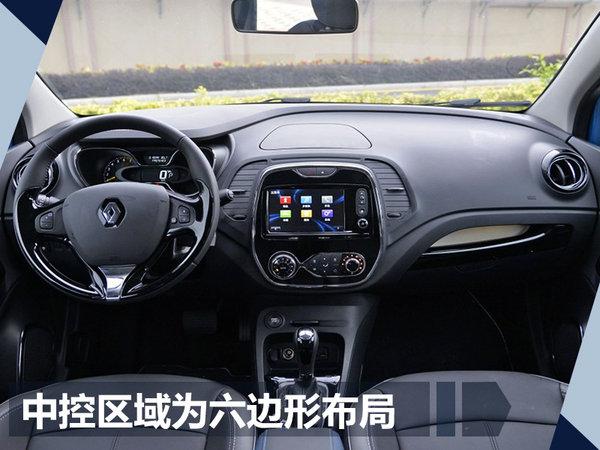 十月将有12款新SUV上市 小型至中大型全覆盖-图2
